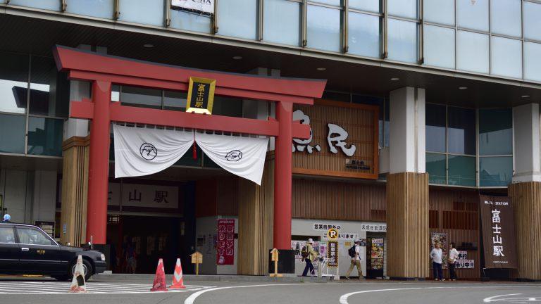 fujisaneki